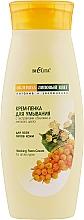 Духи, Парфюмерия, косметика Крем-пенка для умывания - Bielita Buckthorn & Lime Foaming Cream Cleanser