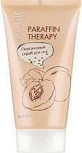 "Духи, Парфюмерия, косметика Пилинг для ног ""Персик"" - Markell Cosmetics Paraffin Therapy"