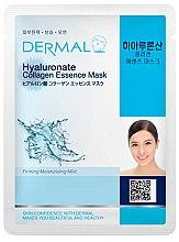 Духи, Парфюмерия, косметика Маска с коллагеном и гиалуроновой кислотой - Dermal Hyaluronate Collagen Essence Mask