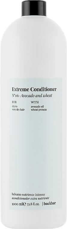 Увлажняющий кондиционер для волос с маслом авокадо и пшеницы - FarmaVita Back Bar Extreme Conditioner