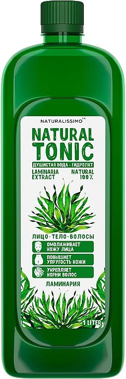 Гидролат ламинарии - Naturalissimo Laminaria Hydrolate