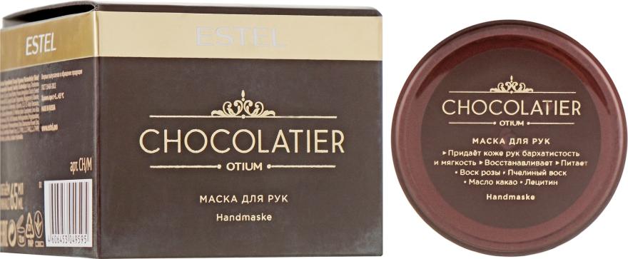 Маска для рук - Estel Professional Otium Chocolatier Hand Mask