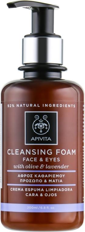 Пенка для очищения лица и глаз с оливой и лавандой - Apivita Face & Eye Olive and Lavender Foaming Cleanser