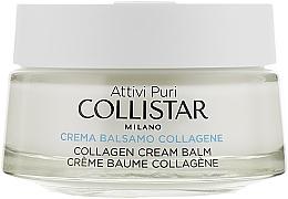 Духи, Парфюмерия, косметика Крем-бальзам с коллагеном для кожи лица - Collistar Pure Actives Collagen Cream Balm