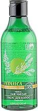 "Духи, Парфюмерия, косметика Уксус для волос ""Лаванда,розмарин,тимьян"" - Bio World Botanica Vinegar"