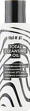 Духи, Парфюмерия, косметика Гидрофильное масло для глубокого очищения - First of All Total Cleansing Oil