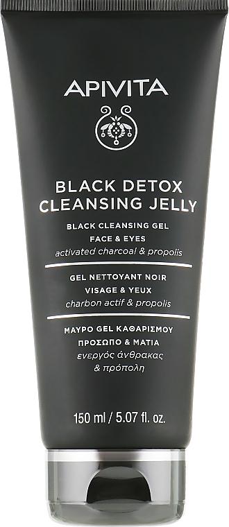 Черный очищающий гель для лица и глаз - Apivita Black Detox Cleansing Jelly