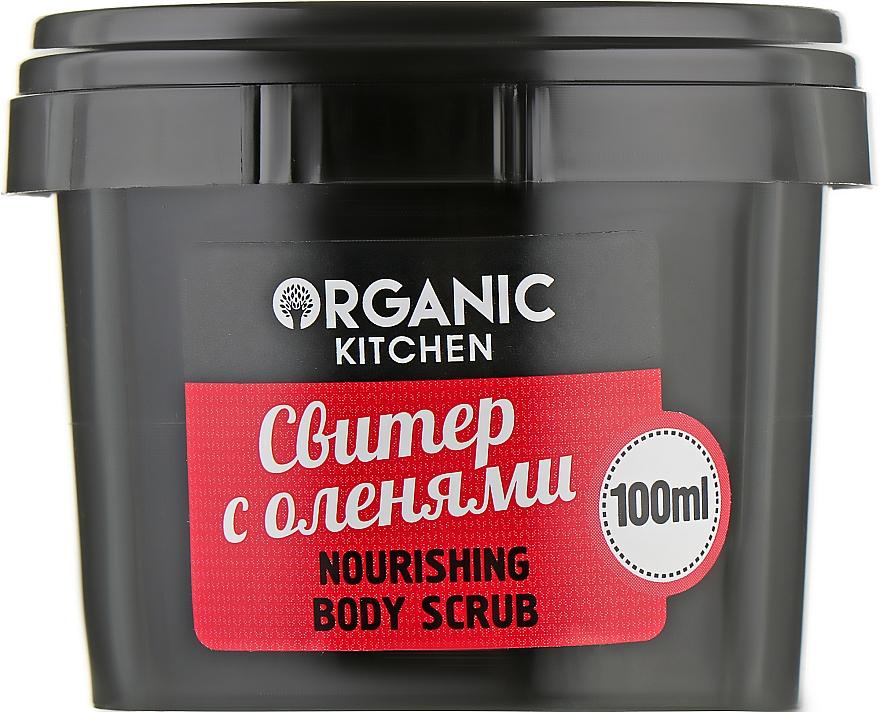 """Питательный скраб для тела """"Свитер с оленями"""" - Organic Shop Organic Kitchen Body Scrub"""