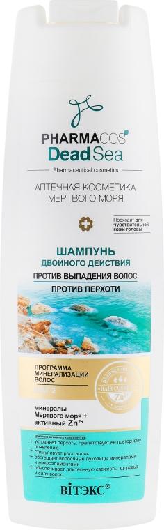 Шампунь двойного действия - Витэкс Dead Sea Hair Shampoo