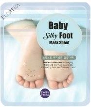 Духи, Парфюмерия, косметика Маска-носочки для ног - Holika Holika Baby Silky Foot Mask Sheet