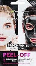 """Духи, Парфюмерия, косметика Очищающее угольные маски """"Black and White"""" - Bielenda Carbo Detox Peel-Off Mask"""
