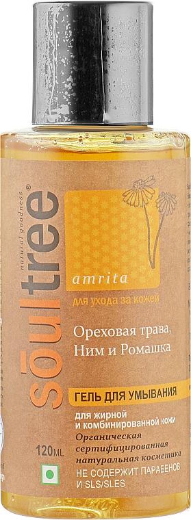 Органический гель для умывания с ореховой травой, нимом и ромашкой для жирной и комбинированной кожи - Biofarma SoulTree