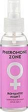 "Духи, Парфюмерия, косметика Спрей-мист для тела ""Romantic Night"" - Liv Delano Pheromone Zone"
