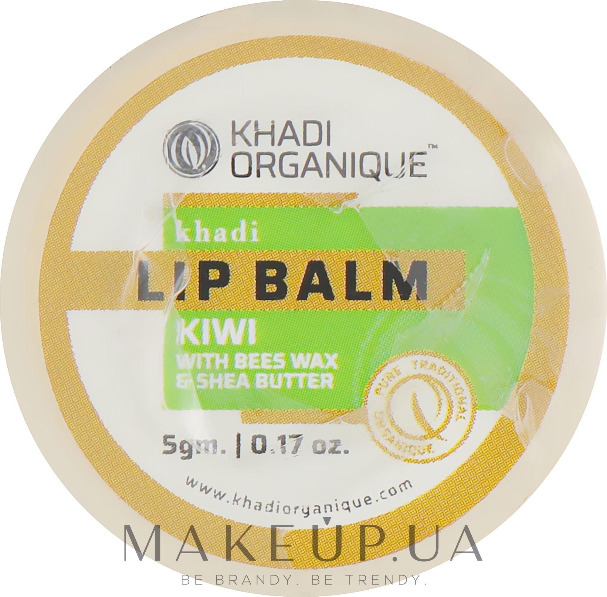 """Натуральный аюрведический бальзам для губ """"Киви"""" с пчелиным воском и мёдом - Khadi Organique Kiwi Fruit Lip Balm — фото 5g"""