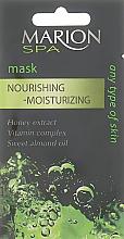 Духи, Парфюмерия, косметика Маска для лица питательно-увлажняющая - Marion SPA Mask