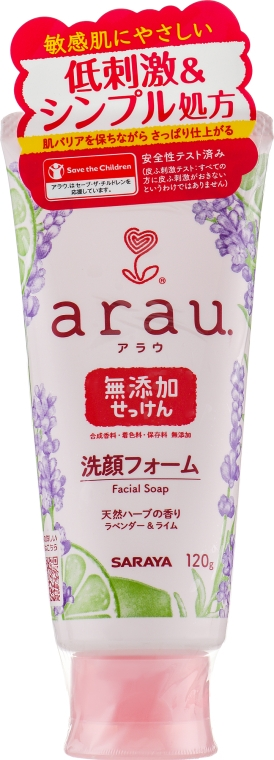 Пенка для умывания - Arau Facial Foam Soap