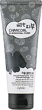 Пенка для умывания - Esfolio Pure Skin Charcoal Cleansing Foam — фото N2