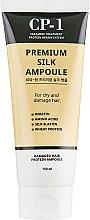 Духи, Парфюмерия, косметика Сыворотка для волос с протеинами шелка - Esthetic House CP-1 Premium Silk Ampoule