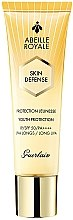 Духи, Парфюмерия, косметика Солнцезащитный крем для лица - Guerlain Abeille Royale Skin Defense Youth Protection SPF50 PA++++ (тестер)