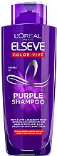Духи, Парфюмерия, косметика Шампунь-нейтрализатор желтого оттенка - L'Oréal Paris Elseve Color-Vive Purple