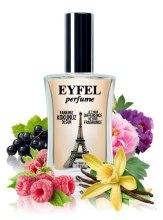 Духи, Парфюмерия, косметика Eyfel Perfume Golden E-26 - Туалетная вода