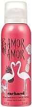 Духи, Парфюмерия, косметика Cacharel Amor Amor - Мист для тела