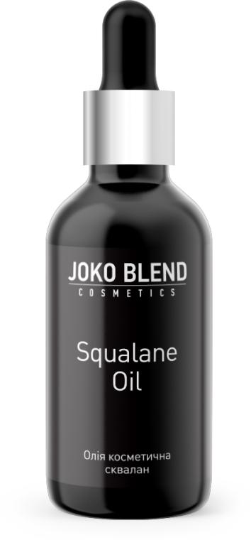 Масло косметическое - Joko Blend Squalane Oil