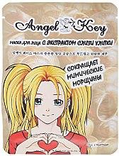Духи, Парфюмерия, косметика Маска лица с экстрактом слизи улитки - Angel Key