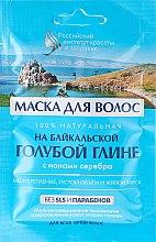 Духи, Парфюмерия, косметика Маска для волос на байкальской голубой глине - Fito Косметик Hair Mask