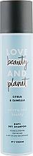 """Духи, Парфюмерия, косметика Сухой шампунь для тонких волос """"Цитрус и Камелия"""" - Love Beauty&Planet Citrus & Camellia Dry Shampoo"""
