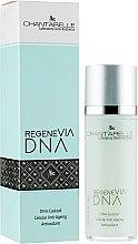 Духи, Парфюмерия, косметика ДНК-коктейль для многоуровневого омоложения кожи - Chantarelle DNA-Coctail Cellular Anti-Ageing Antioxidant