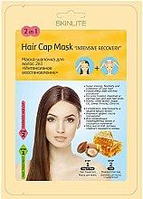 """Духи, Парфюмерия, косметика РАСПРОДАЖА Маска-шапочка для волос 2в1 """"Интенсивное восстановление"""" - Skinlite Hair Cap Mask 2 in 1 Intensive Recovery*"""