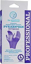 Духи, Парфюмерия, косметика Перчатки нитриловые неопудрённые нестерильные, размер L - Dr. White