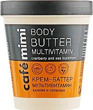 "Духи, Парфюмерия, косметика Крем-баттер для тела ""Мультивитамин"" - Cafe Mimi Body Butter Multivitamin"