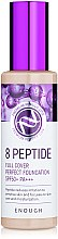 Духи, Парфюмерия, косметика Тональный крем с пептидами - Enough 8 Peptide Full Cover Perfect Foundation SPF50+ PA+++
