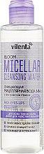 Духи, Парфюмерия, косметика Очищающая мицеллярная вода 3 в 1 с экстрактом ириса - Vilenta Bloom Micellar Cleansing Water