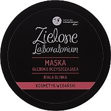 Духи, Парфюмерия, косметика Глубоко очищающая маска для лица с белой глиной - Zielone Laboratorium