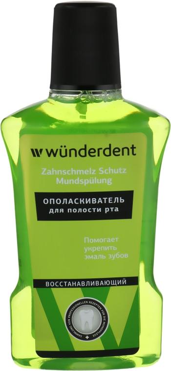 """Ополаскиватель для полости рта """"Восстанавливающий"""" - Wunderdent"""