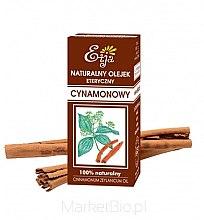 Духи, Парфюмерия, косметика Натуральное эфирное масло корицы - Etja Natural Oil