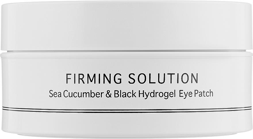 Гидрогелевые патчи для глаз с экстрактом морского огурца и пудрой черного жемчуга, стандартный размер - BeauuGreen Sea Cucumber & Black Hydrogel Eye Patch