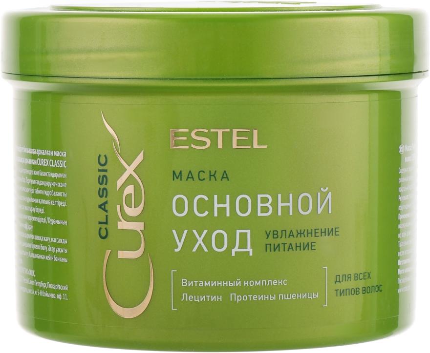 """Маска """"Питательная"""" для всех типов волос - Estel Professional Curex Classic"""