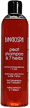 Духи, Парфюмерия, косметика Грязевой шампунь из 7 трав - BingoSpa Mud And 7 Herbs Shampoo