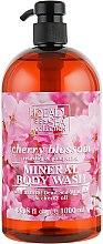 Духи, Парфюмерия, косметика Гель для душа с ароматом цветов вишни - Dead Sea Collection Cherry Blossom Body Wash