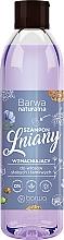 Духи, Парфюмерия, косметика Шампунь льняной укрепляющий с комплексом витаминов - Barwa Natural Flax Shampoo With Vitamin Complex
