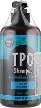 Духи, Парфюмерия, косметика Натуральный питательный шампунь для укрепления волос - TPO Shampoo Anti Hair Loss Potion