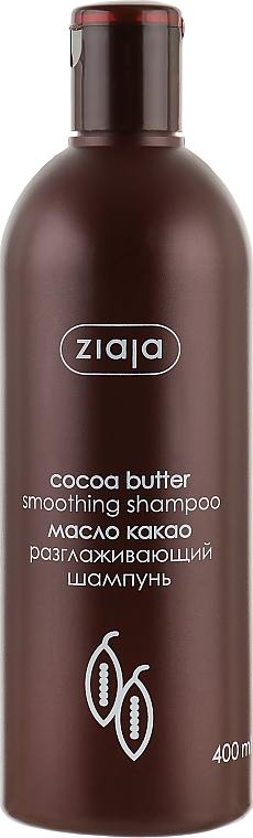 """Шампунь для сухих и поврежденных волос """"Масло какао"""" - Ziaja Shampoo for Dry and Damaged Hair"""