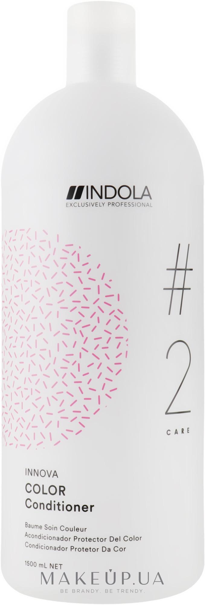 Кондиціонер для фарбованого волосся - Indola Innova Color Conditioner — фото 1500ml