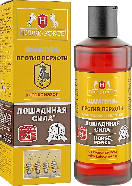 Шампунь против перхоти с кетоконазолом - Хорс Форс Лошадиная сила