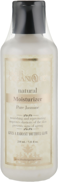 """Натуральный омолаживающий и увлажняющий крем-лосьон для лица и тела """"Жасмин"""" с экстрактом Алоэ Вера - Khadi Organique Pure Jasmine Moisturizer Lotion"""