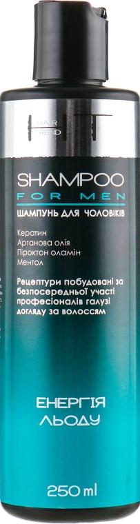 "Шампунь для мужчин ""Энергия льда"" - Hair Trend Shampoo For Men"